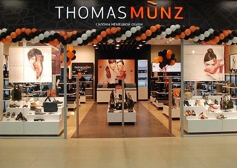 Обувь Томас Мюнц: Каталог скидок и распродаж 2016/2017 официальный сайт