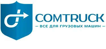 Магазин автозапчастей Comtruck