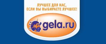 Магазин Gela (Гела): Каталог с фото и ценами интернет-магазина