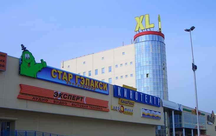XL - Казань
