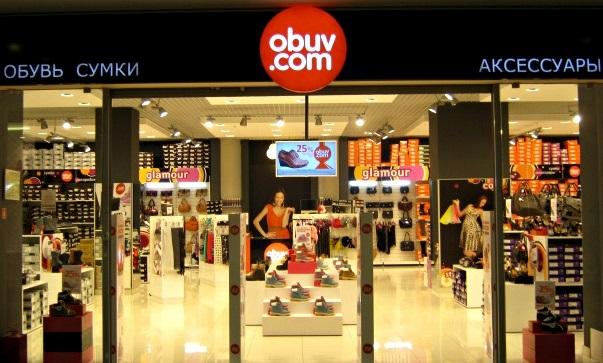 Обувь.com: Каталог распродаж с ценами официального интернет-магазина