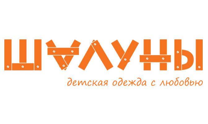 Шалуны: Интернет-магазин, официальный сайт детской одежды