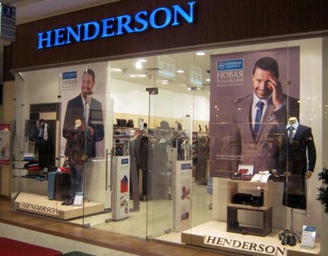 Хендерсон: Каталог распродаж одежды официального интернет-магазина