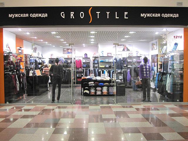GroStyle Интернет-магазин. ГроСтайл Официальный сайт.