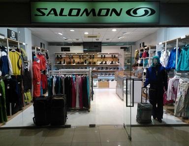 Саломон: Каталог скидок и распродаж официального интернет-магазина