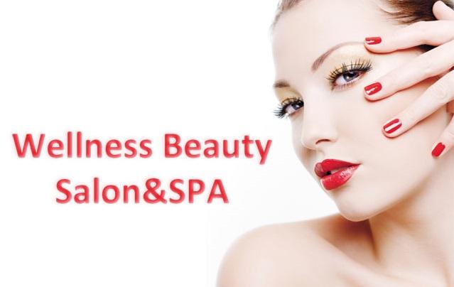 Магазин Велнесс Бьюти Спа. Wellness Beauty Spa