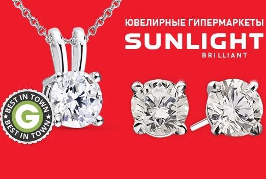 Sunlight: Официальный интернет-каталог изделий, акции и цены
