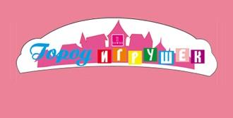 Детский магазин Город Игрушек: Каталог скидок официального интернет-магазина
