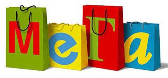Акции Скидки. Распродажа в Меге. Мега Официальный сайт, Каталог товаров, Цены.