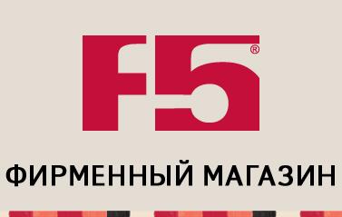Ф5 Официальный сайт. Интернет-магазин F5 Джинсы.
