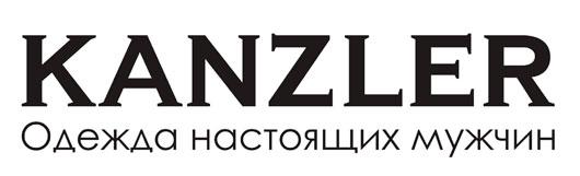 Мужская одежда Канцлер: Официальный интернет-каталог скидок и распродаж