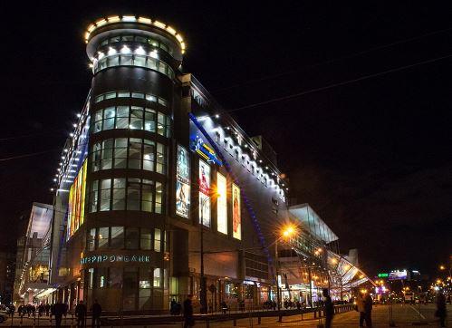 ТЦ Европейский Москва. Магазины, скидки и распродажа в Европейском