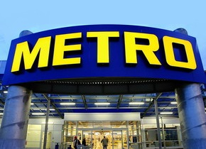 Метро: Каталог скидок и распродаж интернет-магазина