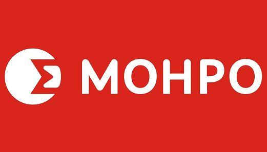 Обувь Монро: Официальный интернет-каталог 2016/2017, цены