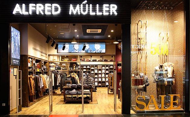 Alfred Muller Официальный сайт. Альфред Мюллер Интернет-магазин.
