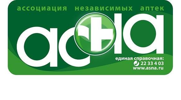 АСНА - Аптека, Официальный сайт.