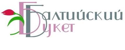 Магазин Балтийский букет
