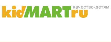 Кидмарт: Интернет-магазин детской одежды Kidmart.ru