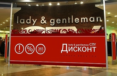 lady & gentleman CITY: Каталог скидок и распродаж интернет-магазина