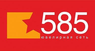 Ювелирный магазин 585: Каталог ювелирных изделий с ценами и акциями