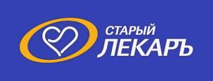 Аптека Старый лекарь Официальный сайт.