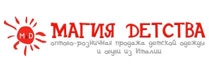 Магия Детства Официальный сайт. Магия Детства Обувь, Одежда, Каталог.