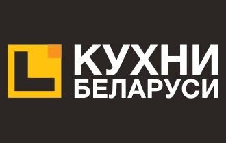 Кухни Беларуси: Каталог распродаж образцов и цены, официальный сайт