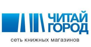 Каталог интернет-магазина Читай–город: официальный сайт, скидоки
