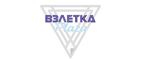Взлетка плаза красноярск официальный сайт