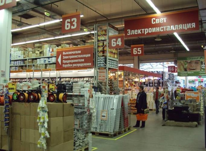 оби екатеринбург цены: