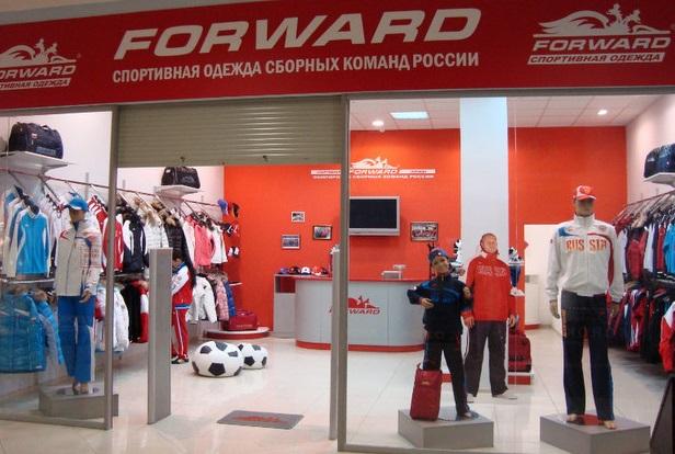Спортивная одежда Форвард. Интернет-магазин распродаж, цены FORWARD