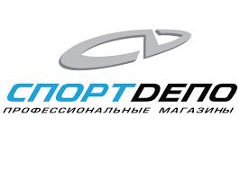 Интернет-магазин СпортДепо: Официальный каталог скидок и распродаж