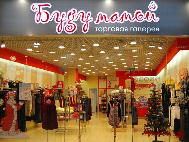 Буду Мамой Одежда для беременных: Каталог акций интернет-магазина