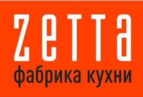 Кухни Зетта: Каталог фото и цены, официальный сайт. Распродажа ZETTA