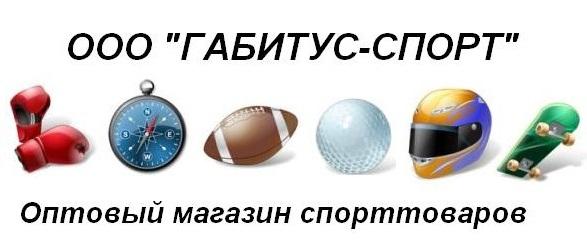 Габитус-Спорт