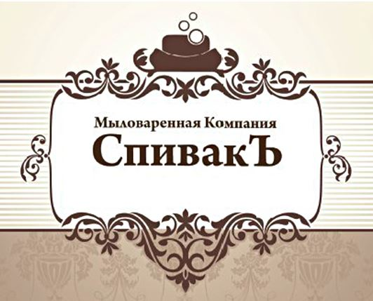 Косметика СпивакЪ. Официальный интернет-каталог магазина. Отзывы