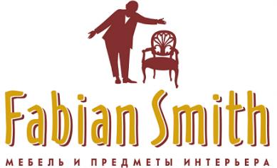 Мебель Фабиан Смит: Каталог распродаж, фото и цены, сайт