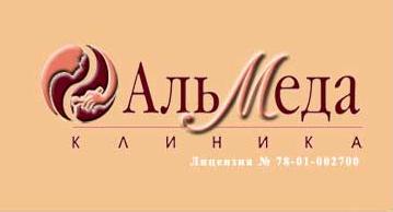 Мед.клиника Альмеда