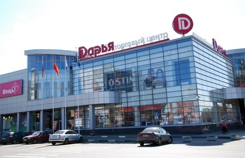 Дарья ТЦ Клин
