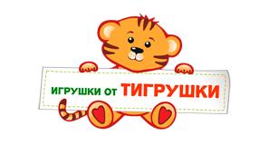 Игрушки от Тигрушки