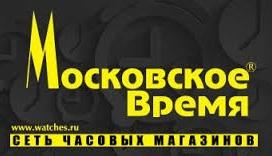 Магазин часов Московское Время: Каталог официального интернет-магазина