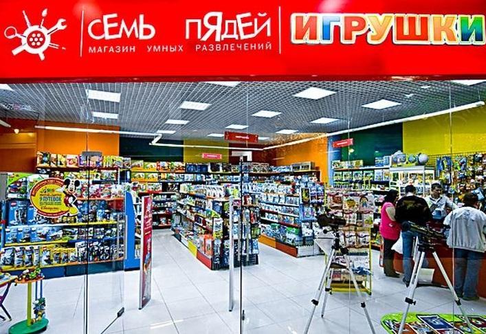 СЕМЬ ПЯДЕЙ Интернет-магазин, Официальный сайт.