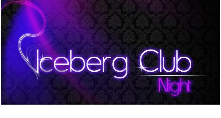Ночной клуб Айсберг