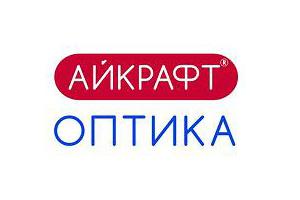 Айкрафт Оптика: Официальный сайт, интернет-магазин, каталог акций