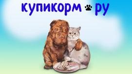 Зоомагазин Купикорм