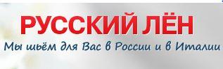 Русский Лен: Каталог скидок и акций официального интернет-магазина