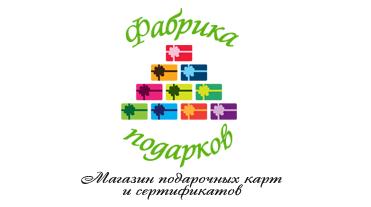 Сайт Фабрика Подарков.