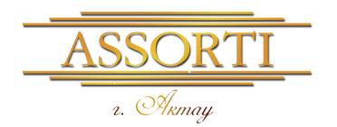 Ресторан Ассорти