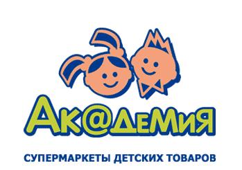 Магазин Академия: Каталог распродаж официального интернет-магазина