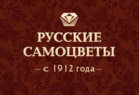 Русские Самоцветы: Официальный интернет-каталог изделий, цены